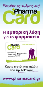 pharmacard